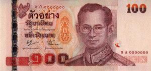 100 Baht Notes (Series 15)