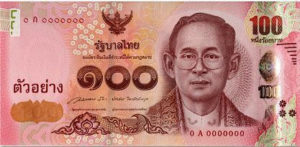 100 Baht Notes (Series 16)
