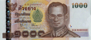 1000 Baht Notes (Series 15 - Type 2)