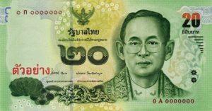 20 Baht Notes (Series 16)