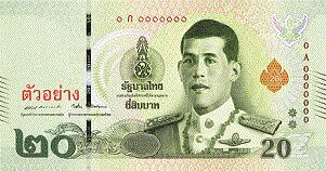 20 Baht Notes (Series 17)