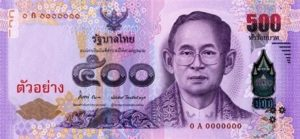 500 Baht Notes (Series 16)