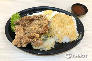 Mun Ting Xiang - Chicken Cutlet Curry Rice